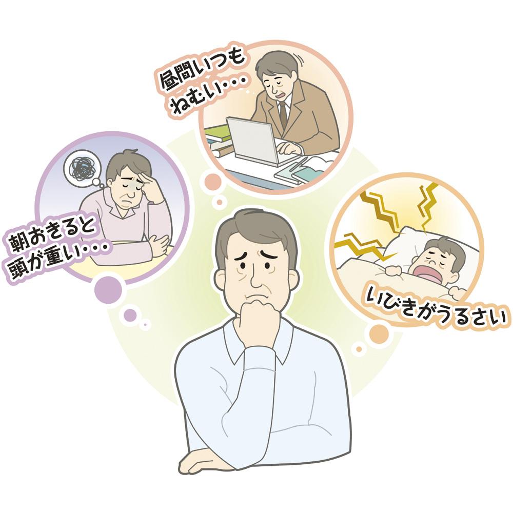 睡眠時無呼吸症候群(SAS)イメージ(1)